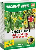"""Удобрение для огурцов и кабачков """"Чистый лист"""", 300 г"""