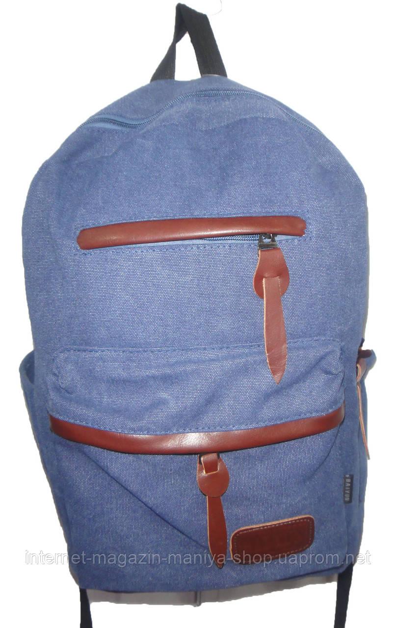Рюкзак для мальчика 145 карманы