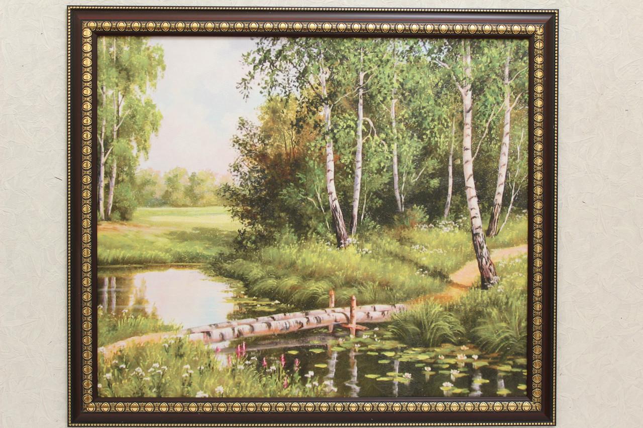 """Картина """"Мостик через пруд"""""""