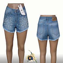 Шорты женские джинсовые короткие c высокой посадкой X-Ray голубого цветас украшением жемчуг
