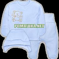 Костюмчик (комплект) на выписку р. 56 для новорожденного демисезонный ткань ИНТЕРЛОК 100% хлопок 3734 Голубой
