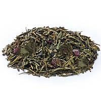 Чай зеленый Японская вишня