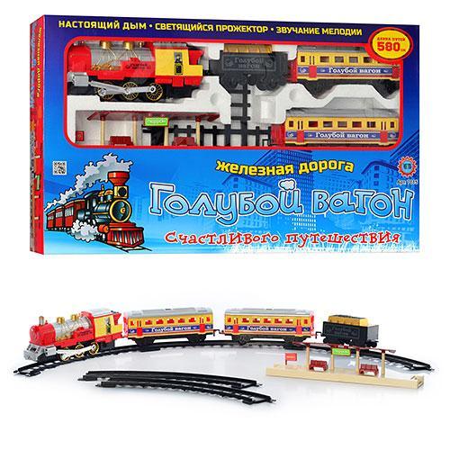 Железная дорога 7015