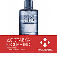 Giorgio Armani Aqua Di Gio Limited Edition 100 ml