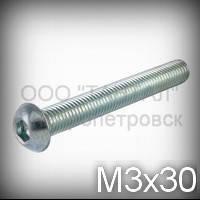 Винт М3х30 ISO 7380 оцинкованный с полукруглой головкой