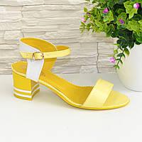 Женские лаковые босоножки на высоком устойчивом каблуке. Цвет желтый/белый. 37 размер.