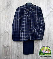 Школьный костюм-тройка: пиджак, жилет и брюки