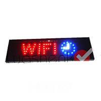 """Светодиодная LED вывеска """"WI-FI"""" 48-15 см 3202"""