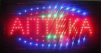 """Светодиодная вывеска """"Аптека"""", светодиодное табло, вывеска наружная, светодиодная бегущая строка"""