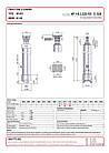 Гидроцилиндр с шарниром Binotto MF 145-3-3225 RO (фронтальный), фото 2