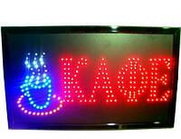 """Светодиодная вывеска """"Кофе"""", рекламная светодиодная вывеска, светодиодный экран вывеска, светодиодная реклама"""