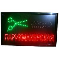 """Светодиодная вывеска """"Парикмахерская"""", рекламная светодиодная вывеска, светодиодный экран вывеска"""
