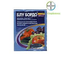 Фунгицид Блу Бордо, ВДГ от Байер (Bayer AG), 20 кг