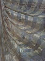 Тюль Качели бежево-золотая Осталось 4 м. и 10 м.