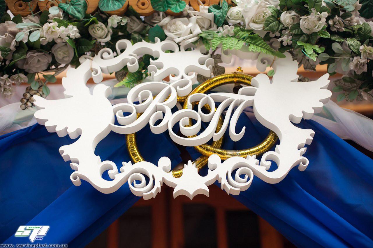 Свадебный герб с голубями