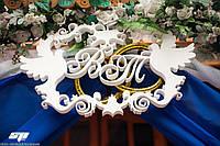 Свадебный герб с голубями, фото 1