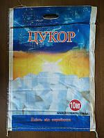 5 кг Ламинированный полипропиленовый мешок для фасовки сахара