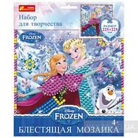 Блестящая мозаика Frozen 13162036Р