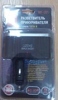 Разветвитель прикуривателя, 3в1, 2USB,1000mA, LED индикатор,
