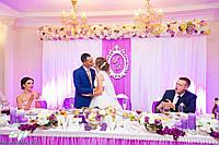 """Свадебный герб с инициалами """"Прованс"""", фото 1"""