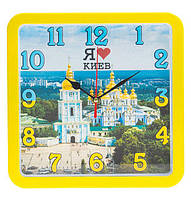 Часы настенные Киев 3