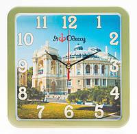 Часы настенные Одесса 1