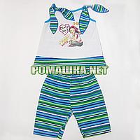 Детский летний костюм р. 98 для девочки тонкий ткань КУЛИР 100% хлопок 3740 Зеленый