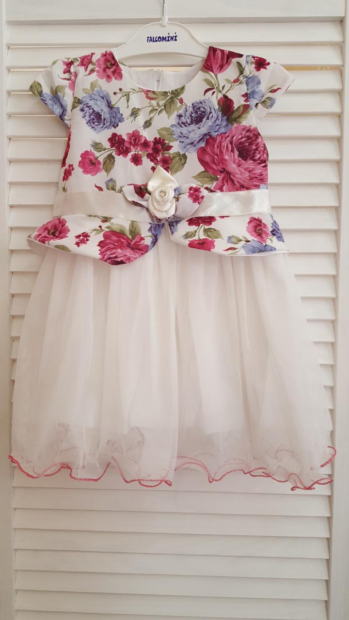 03e6050b31735bc Платье для девочки