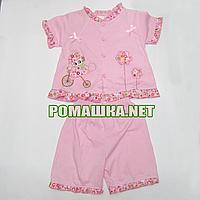 Детский летний костюм р. 98 для девочки тонкий ткань КУЛИР 100% хлопок 3741 Розовый