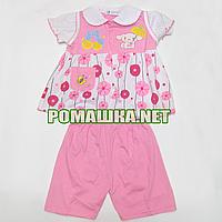 Детский летний костюм р. 98 для девочки тонкий ткань КУЛИР 100% хлопок 3742 Розовый