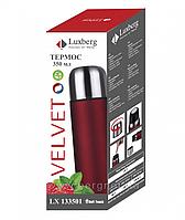 Термос 350 мл LUXBERG LX 133501