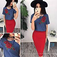 Комплект юбка-карандаш и блузка, джинс