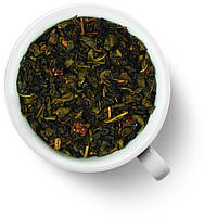 Чай зеленый Ганпаудер - Бергамот