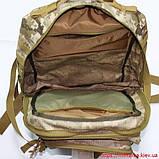 Рюкзак штурмовой Tactical Extreme 36 л. ММ-14, фото 6