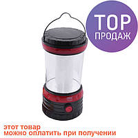 Кемпинговый светодиодный фонарь YJ-5835/ Туристический светодиодный фонарик