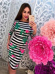 Платье в полоску с открытой спиной 82042