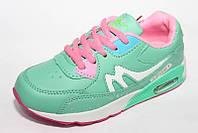 Кроссовки Леопард (F01-23) Кроссовки для девочек.