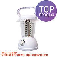 Кемпинговый светодиодный фонарь YJ-5832/ Туристический светодиодный фонарик
