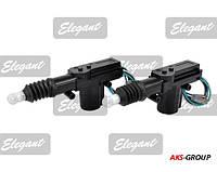Привод центрального замка (актуатор)  усиленный 2 шт 5 проводов  Elegant EL 101 516