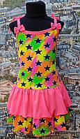 Летний детский сарафан Барби с двойной малиновой юбочкой р. 98-116