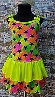 Летний детский сарафан Барби с двойной лимонной юбочкой р. 98-116