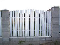 Металевий штахетник   (ширина 10,5см) , фото 1