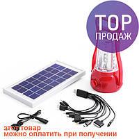 Кемпинговый светодиодный фонарь YJ-5833/ Туристический светодиодный фонарик