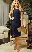 Нарядное женское платье с гипюровой накидкой