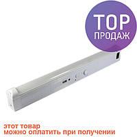 Фонарь-лампа аккумуляторный GD-1040/ Туристический светодиодный фонарик