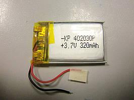 Внутрішній Акумулятор 4*33*20 (320 mAh 3,7 V) 042030 AAA клас в Запоріжжі