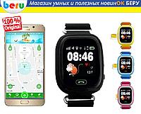 Q90 - Q100 Детские Смарт Часы - Телефон с Трекером GPS Tracker для ребенка детей