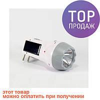 Фонарик GD 653 + Solar / светодиодный фонарик