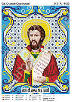 Схема для вышивки бисером Св. Стахий (Станислав)