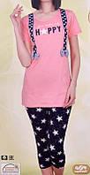 Комплект женский футболка+капри 82373